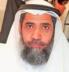 Al Jiran